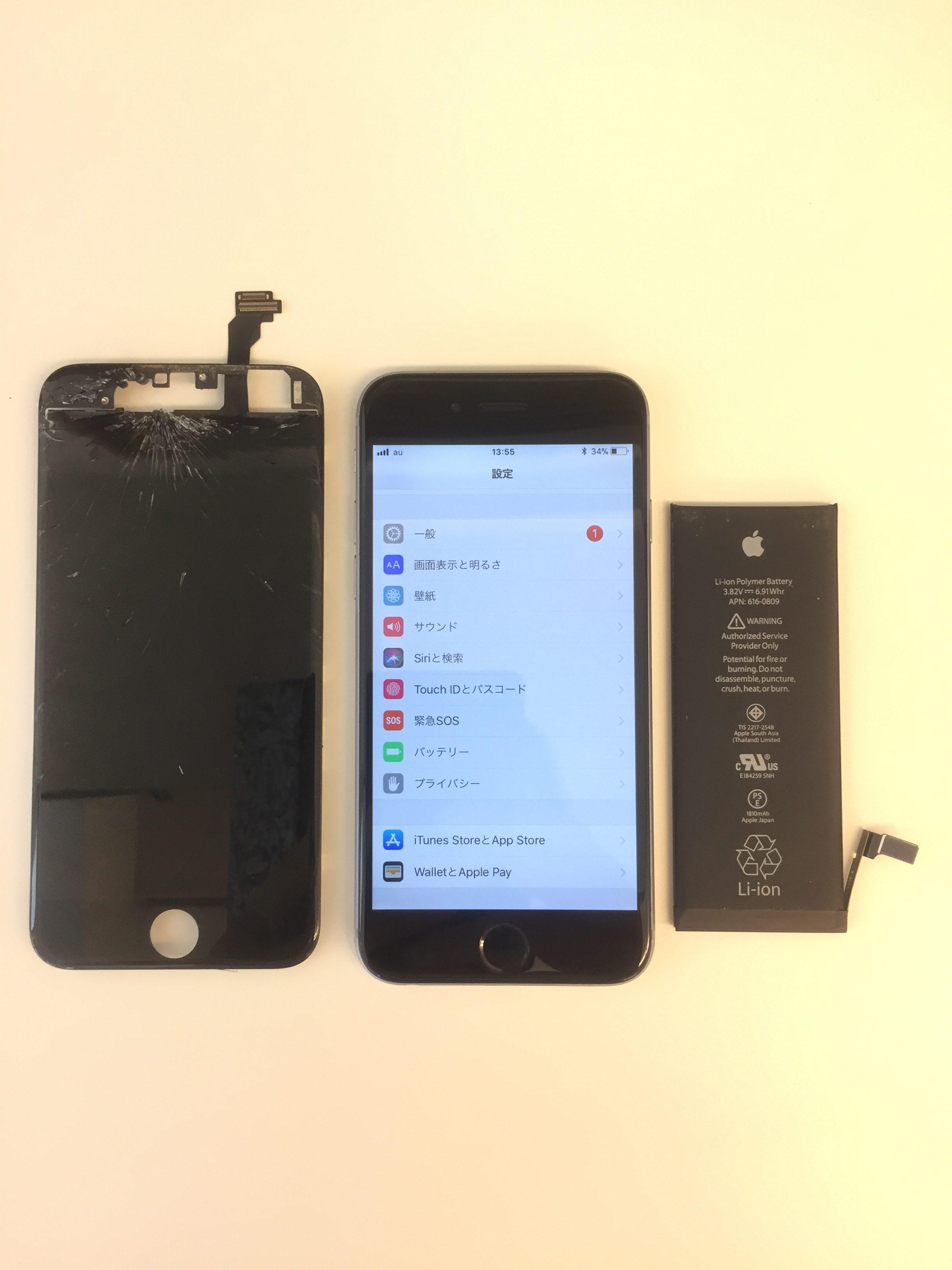 iPhone画面バッテリー同時交換
