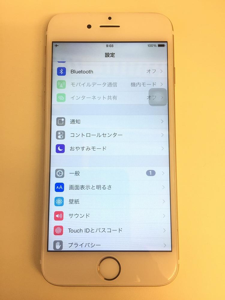iPhone6s液晶交換後