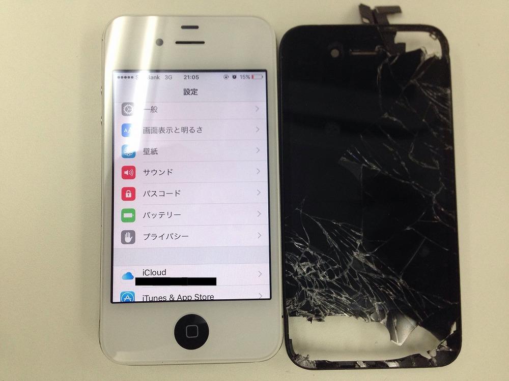 iPhone4s画面交換ビフォーアフター