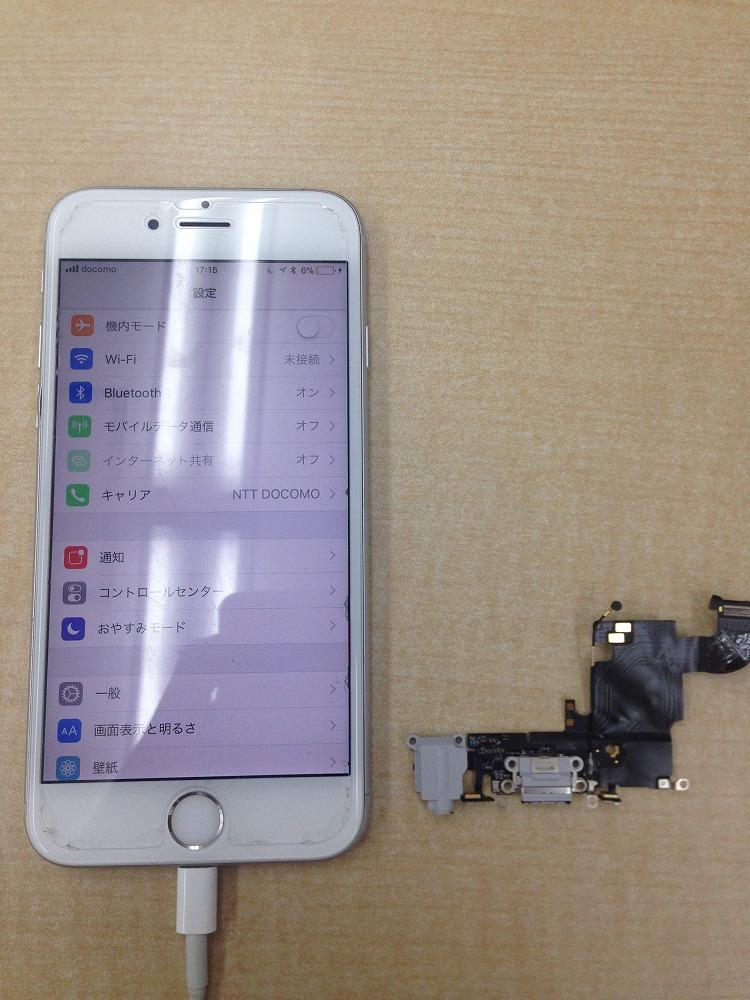 iPhone6ドックコネクター交換