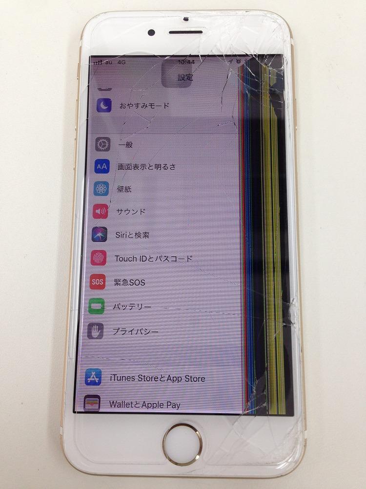 iPhone液晶に縦線