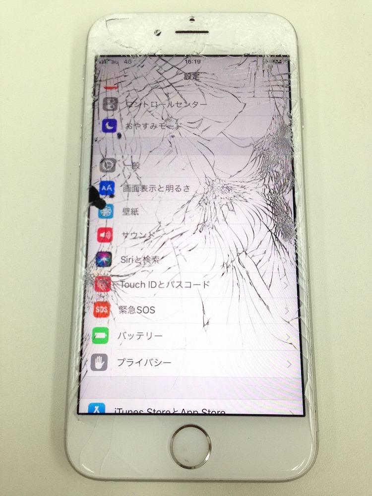 iPhone6s画面バリバリ