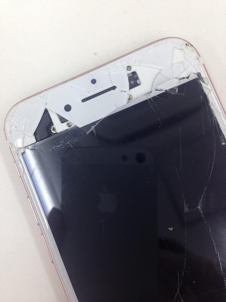 iPhone6sガラスバリバリ