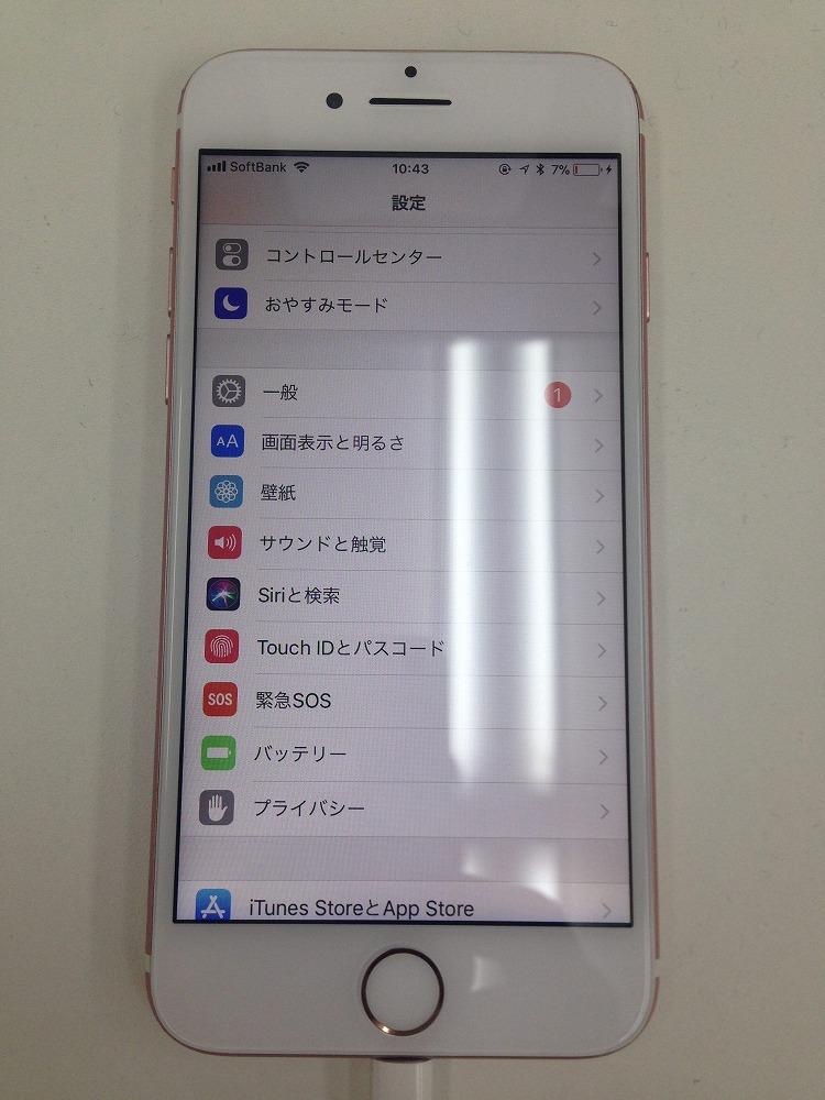 iPhone6s新品同様