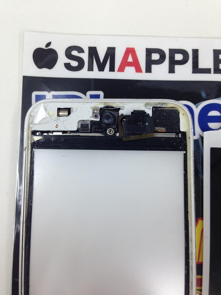 iPhoneSE崩壊