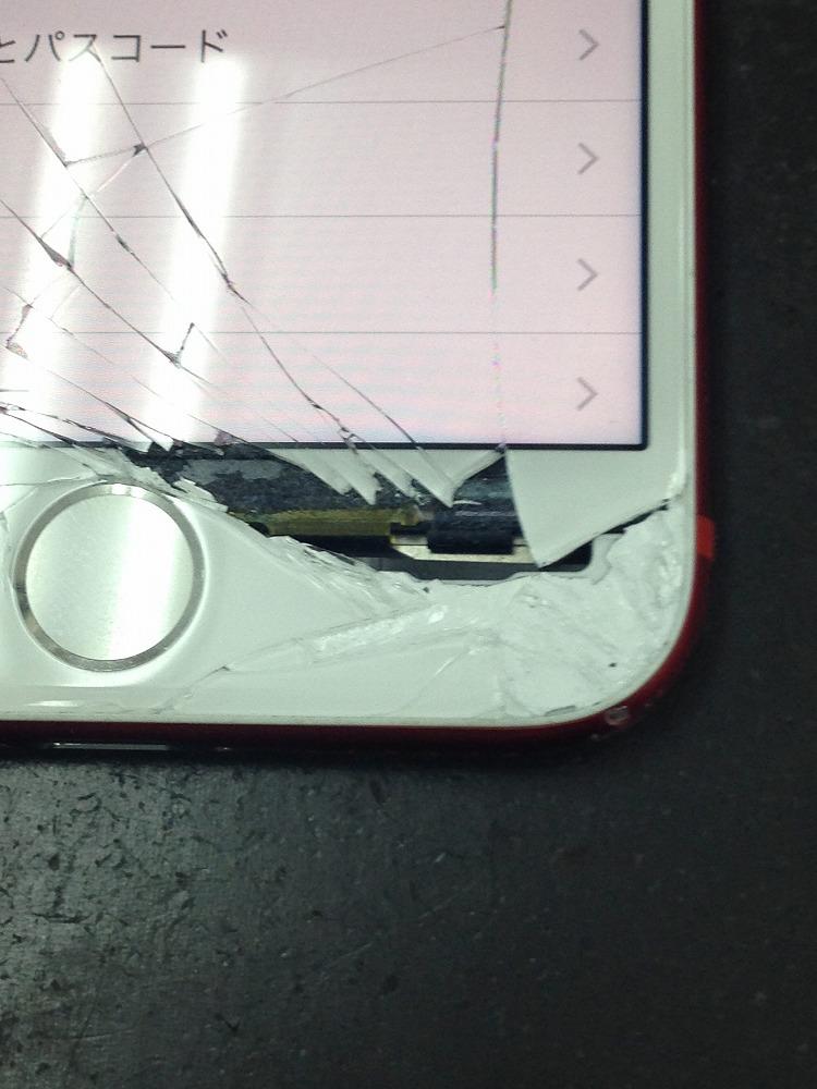 iPhone7穴空いた