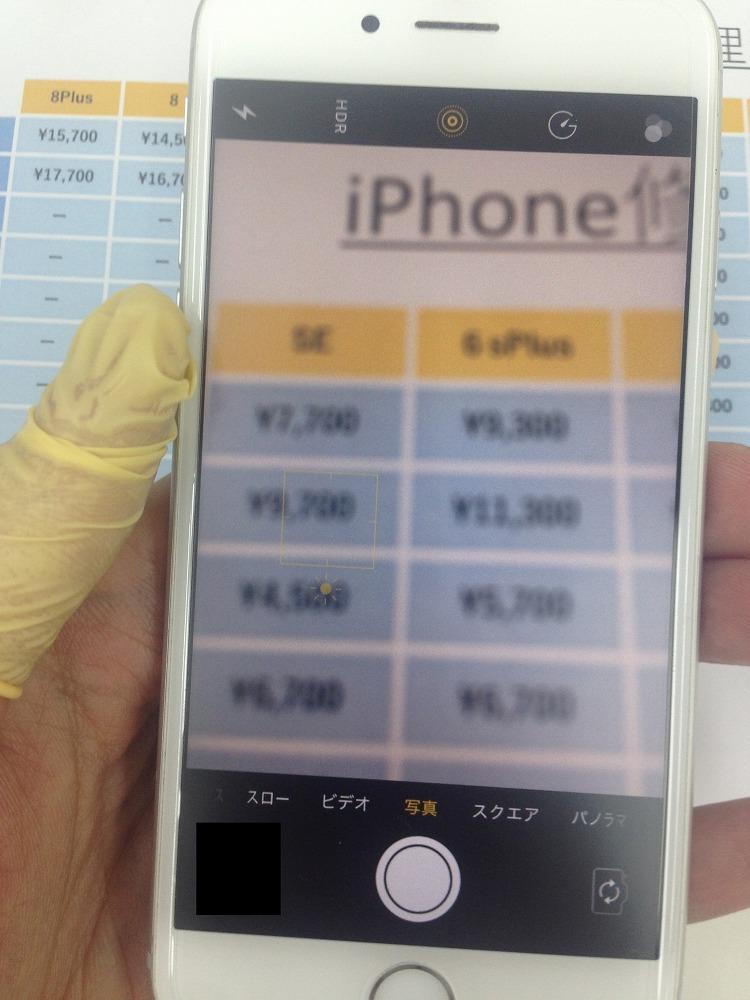 iPhoneカメラ交換