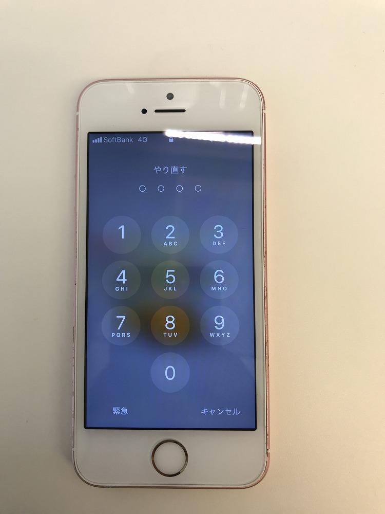 iPhoneSE 水没 シミ 画面交換後