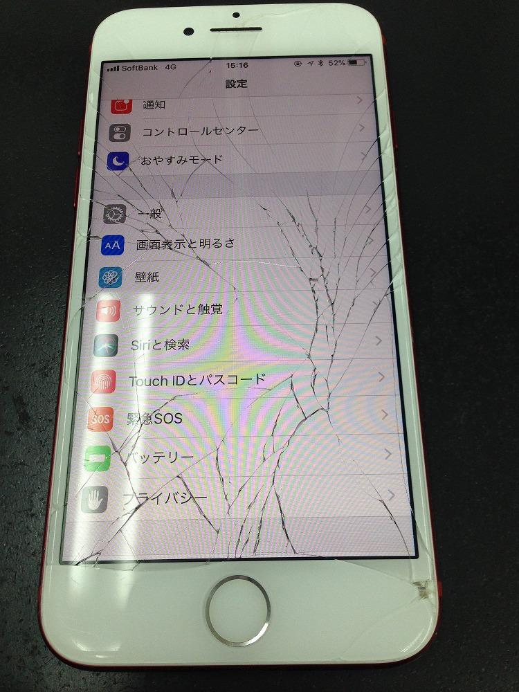 アイフォン7画面割れ
