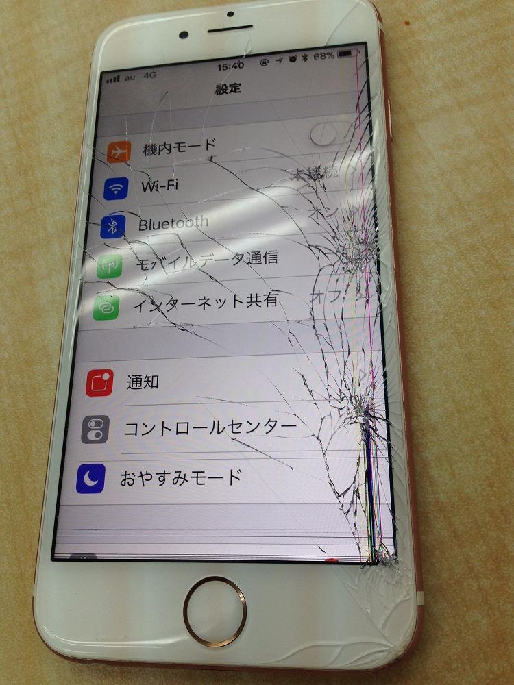 iPhone6s 画面表示不良  修理前