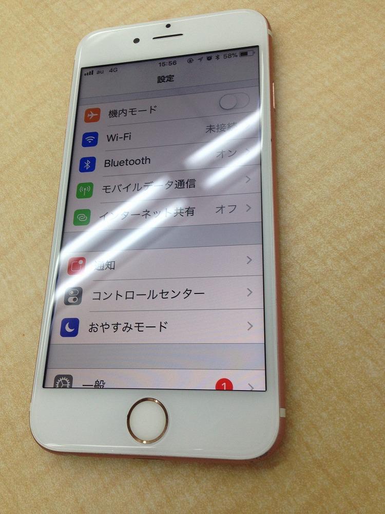 iPhone6s 画面表示不良 修理後