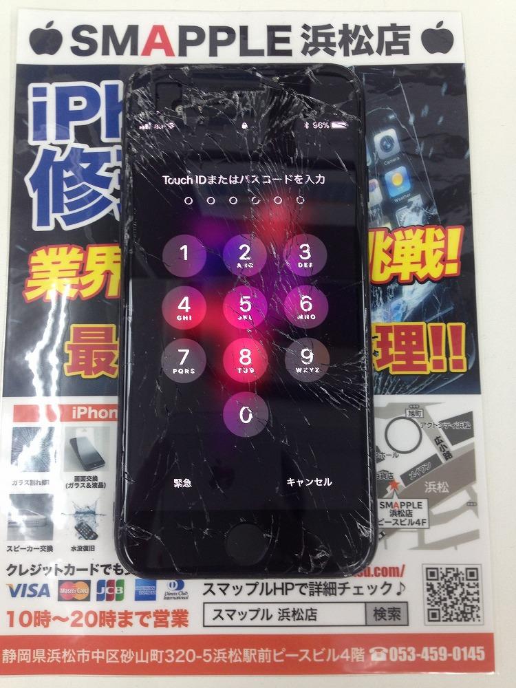 iPhone7 画面バキバキ 修理前