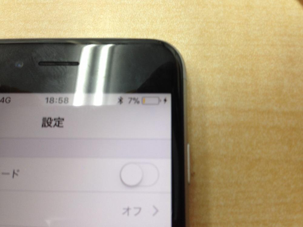 iPhoneドックコネクター交換修理