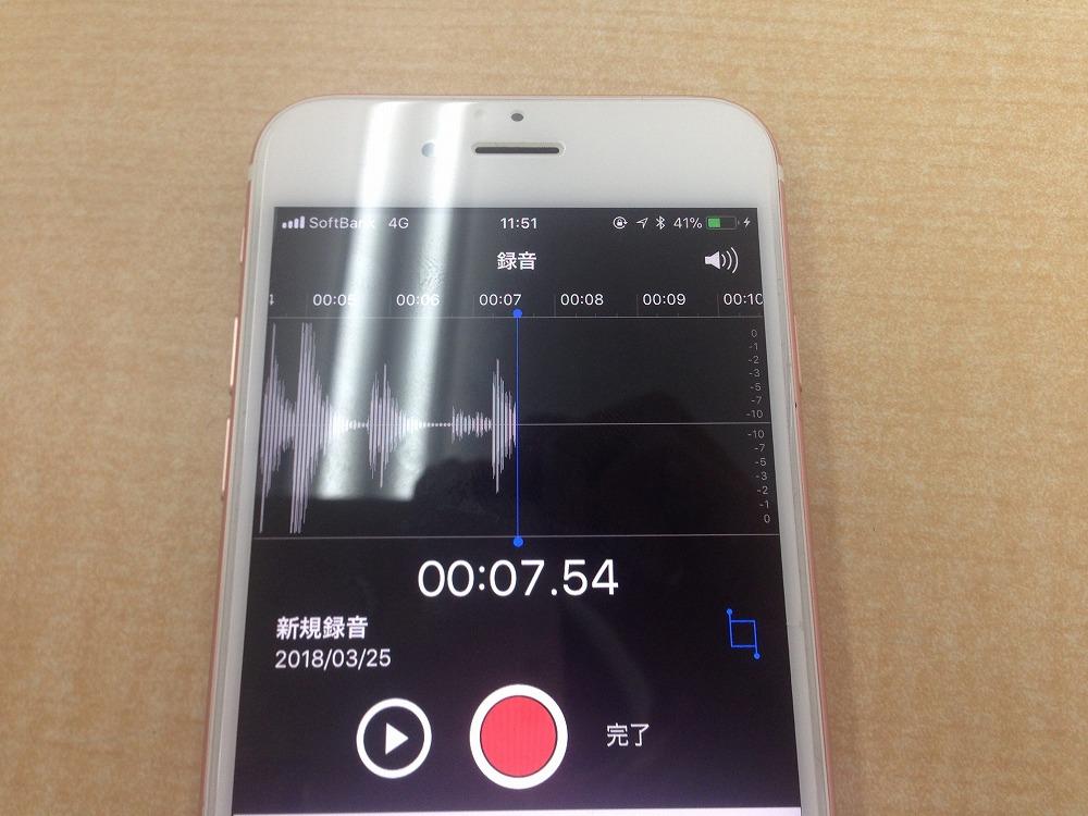 iPhoneドックコネクター交換