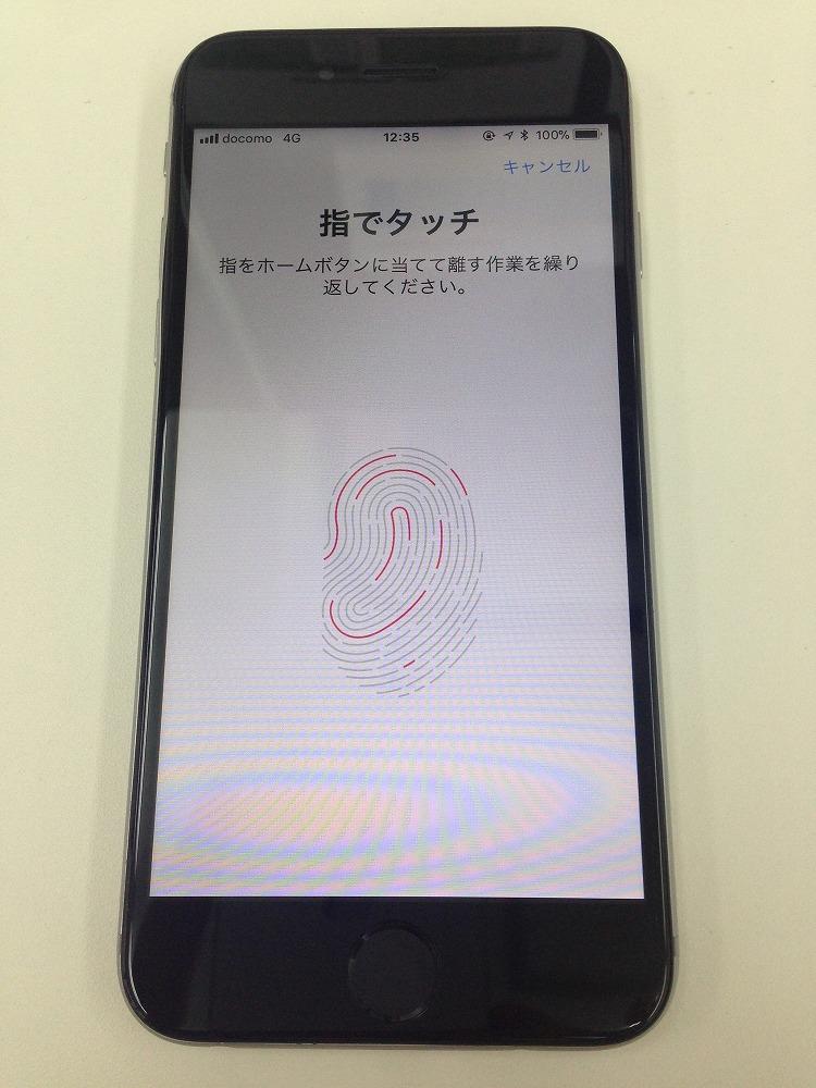 iPhone7 画面割れ 表示不良 修理後