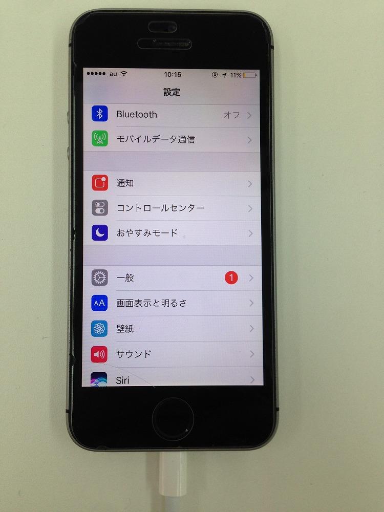 iPhoneSE 充電不良 修理前