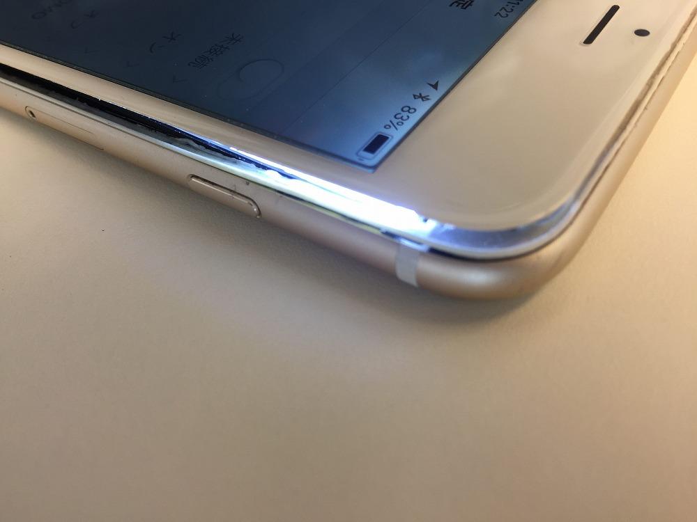 iPhone6Plus画面浮き2