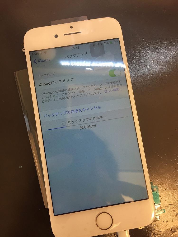 iPhone7水没復旧&画面交換