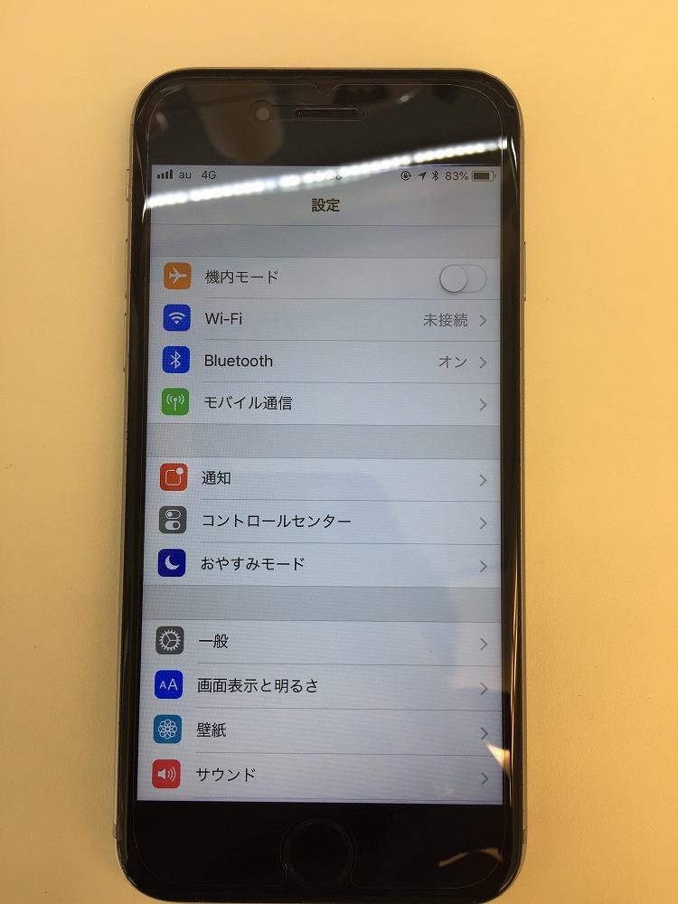 iPhone6ガラス交換後