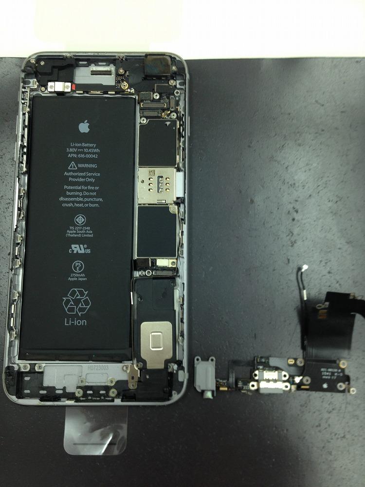 iPhone6sPlus充電口交換