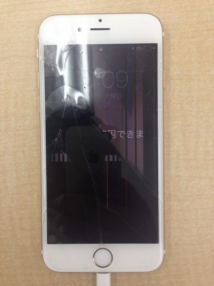 iPhone6sゴーストタッチ