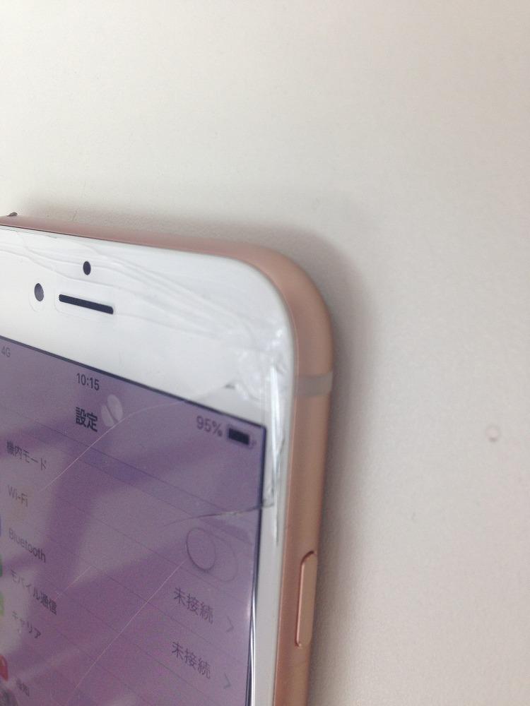 iPhone8ガラスパネル交換前