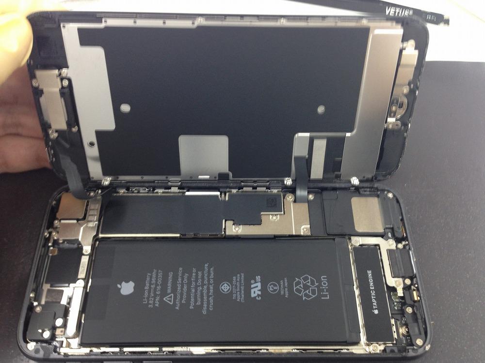 iPhone8基盤周辺
