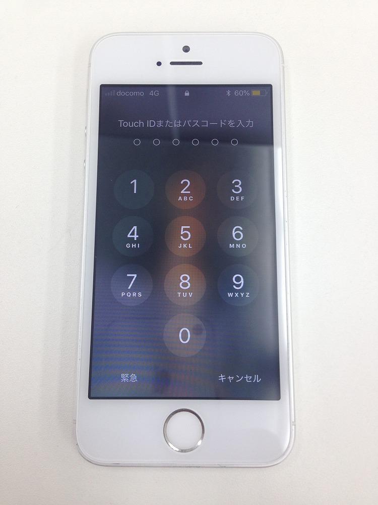 iPhone5s画面交換後