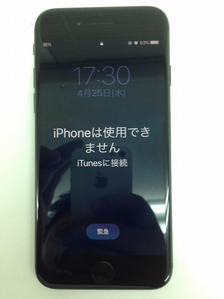 iPhoneが使用できません