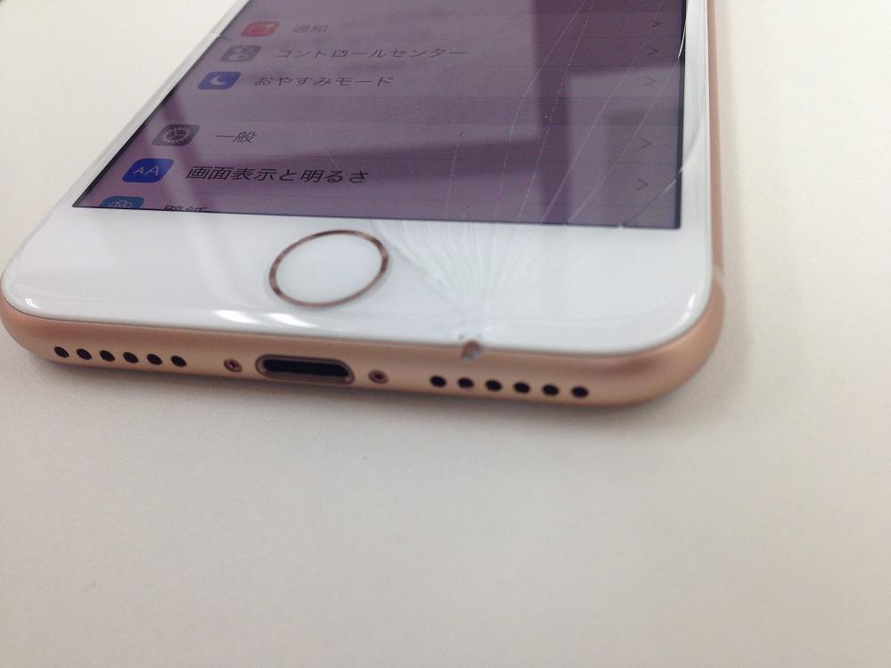 iPhone8ガラス液晶交換前