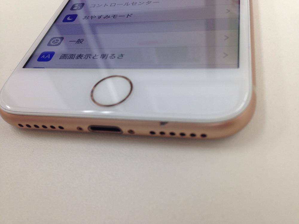 iPhone8ガラス液晶交換後