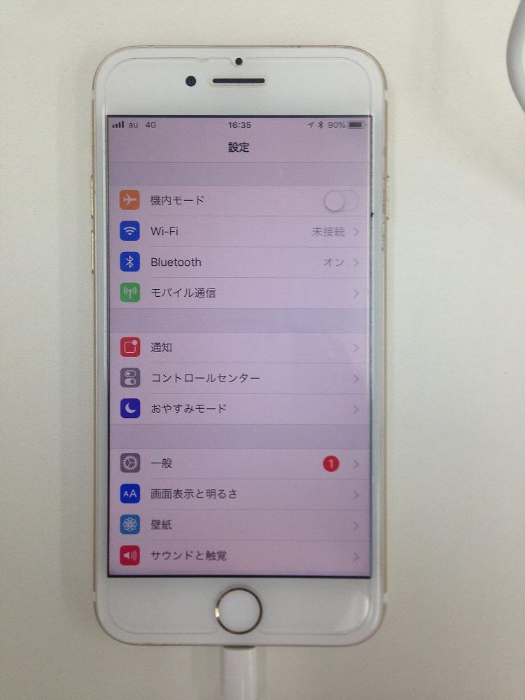 iPhone7充電出来ない