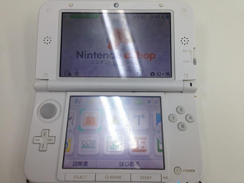 3DSアナログスティック交換後