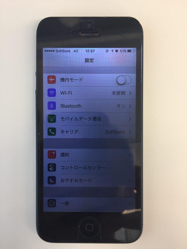 iPhone5液晶不良