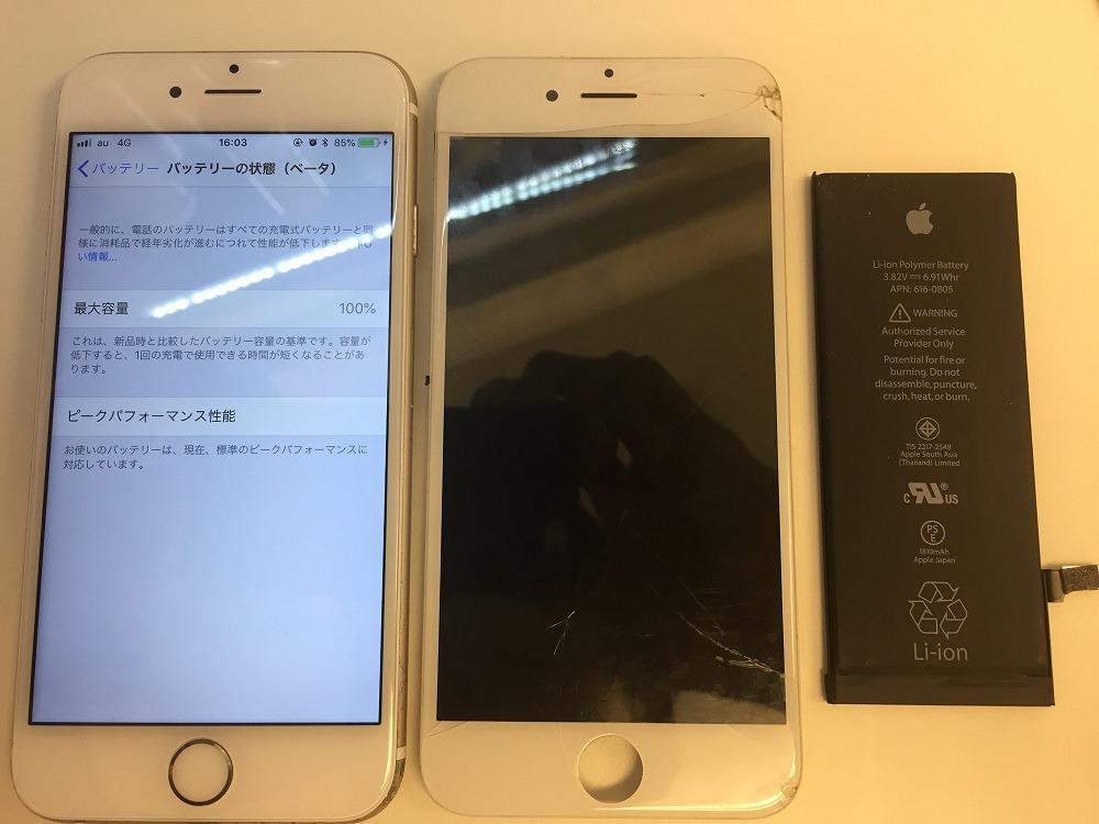 iPhone6画面交換+バッテリー同時交換