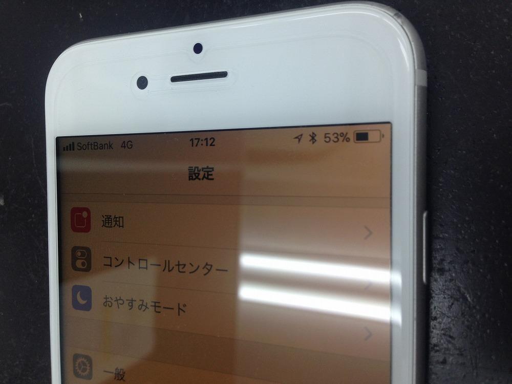 iPhone6s新品みたい
