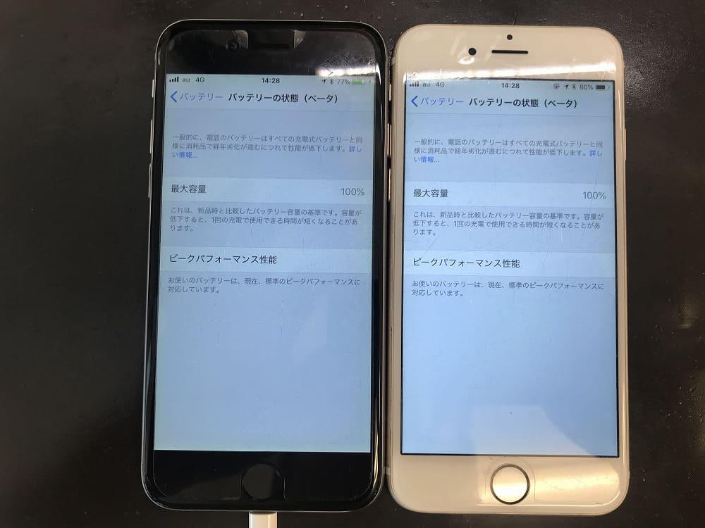 iPhone6バッテリー2台同時交換