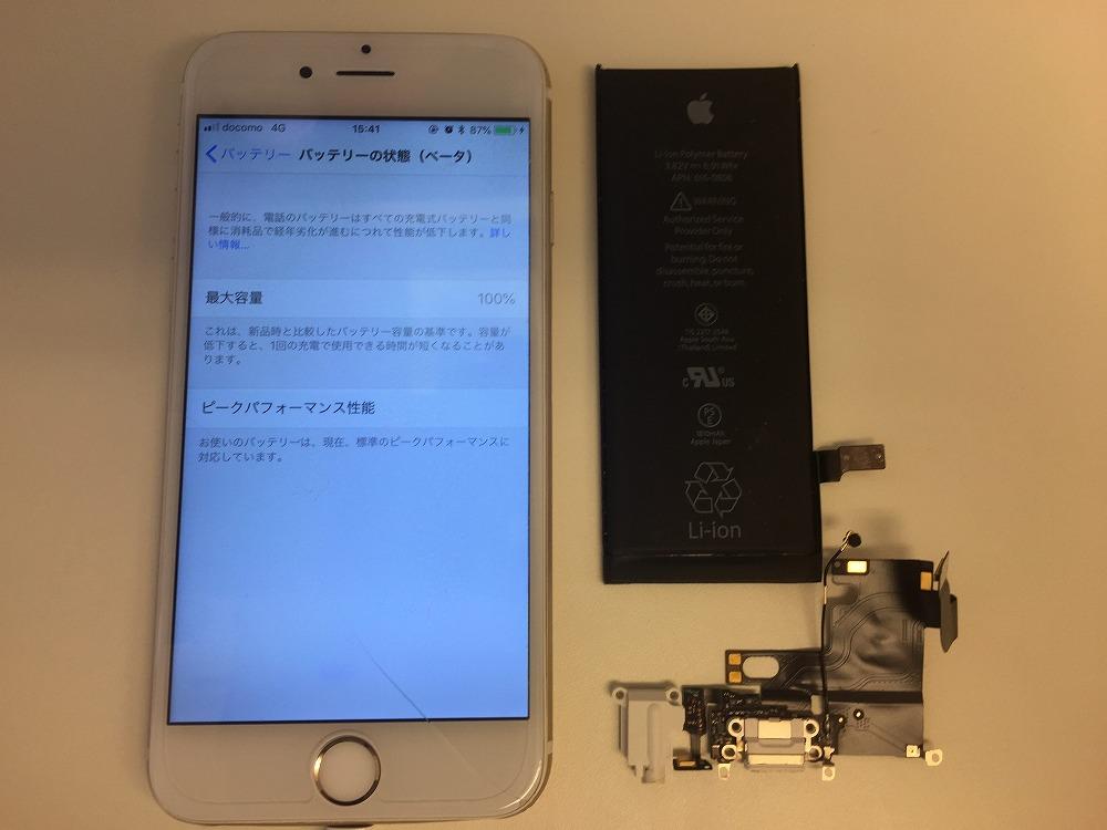 iPhoneバッテリー交換+ドックコネクター交換