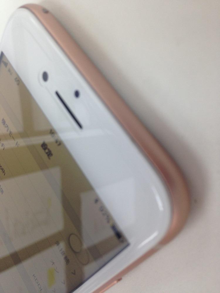 アイフォン8画面交換後