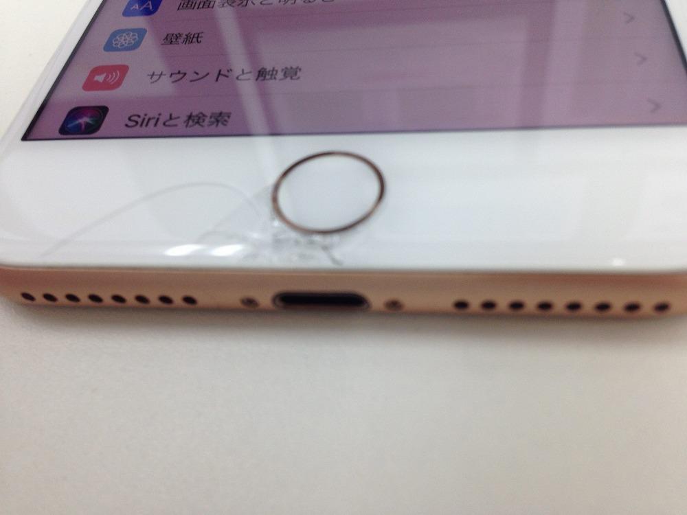 アイフォン8Plus画面交換前