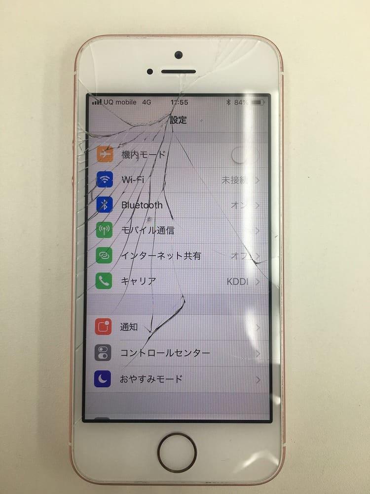 iPhoneSE画面交換前
