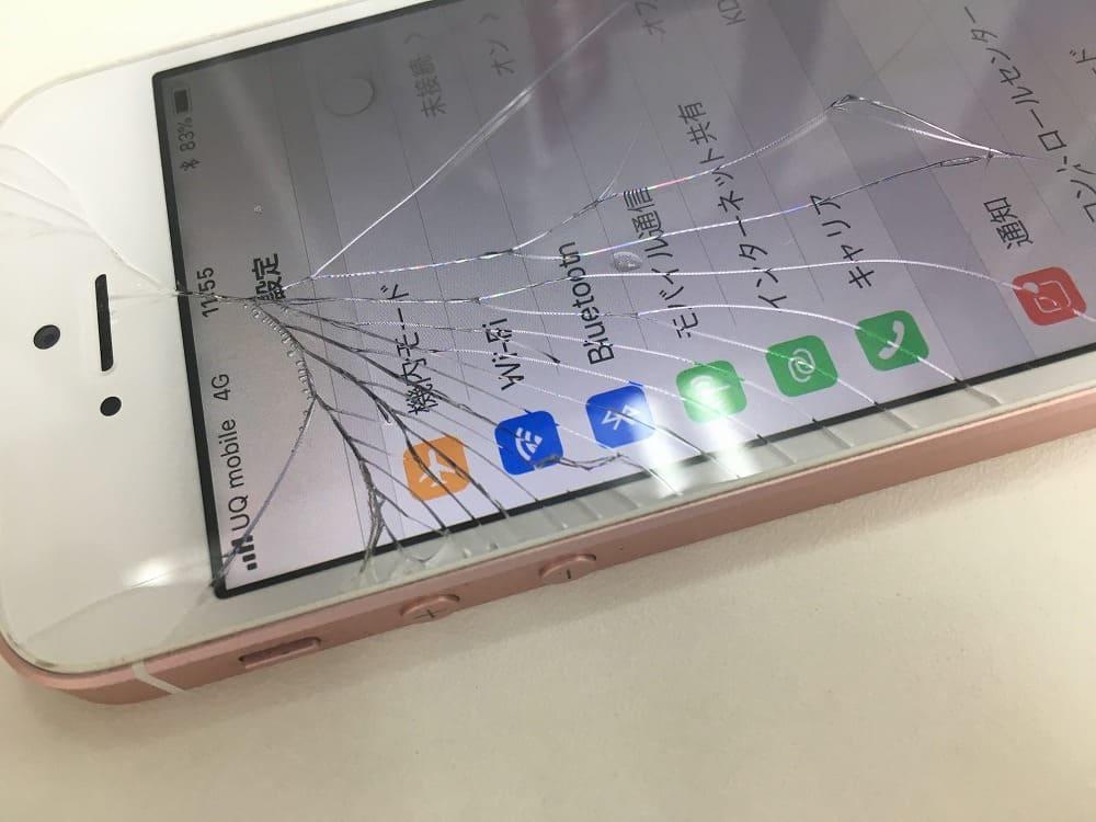 iPhoneSEガラスバリバリ