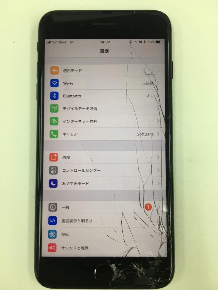 iPhone7Plus画面交換前