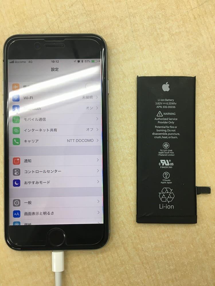 アイフォン6sバッテリー交換