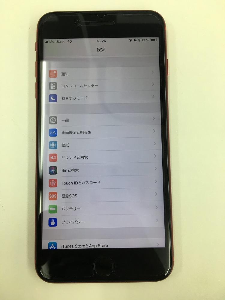 iPhone8Plus画面交換後