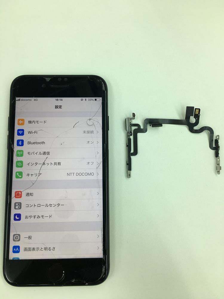 iPhoneスリープボタン交換