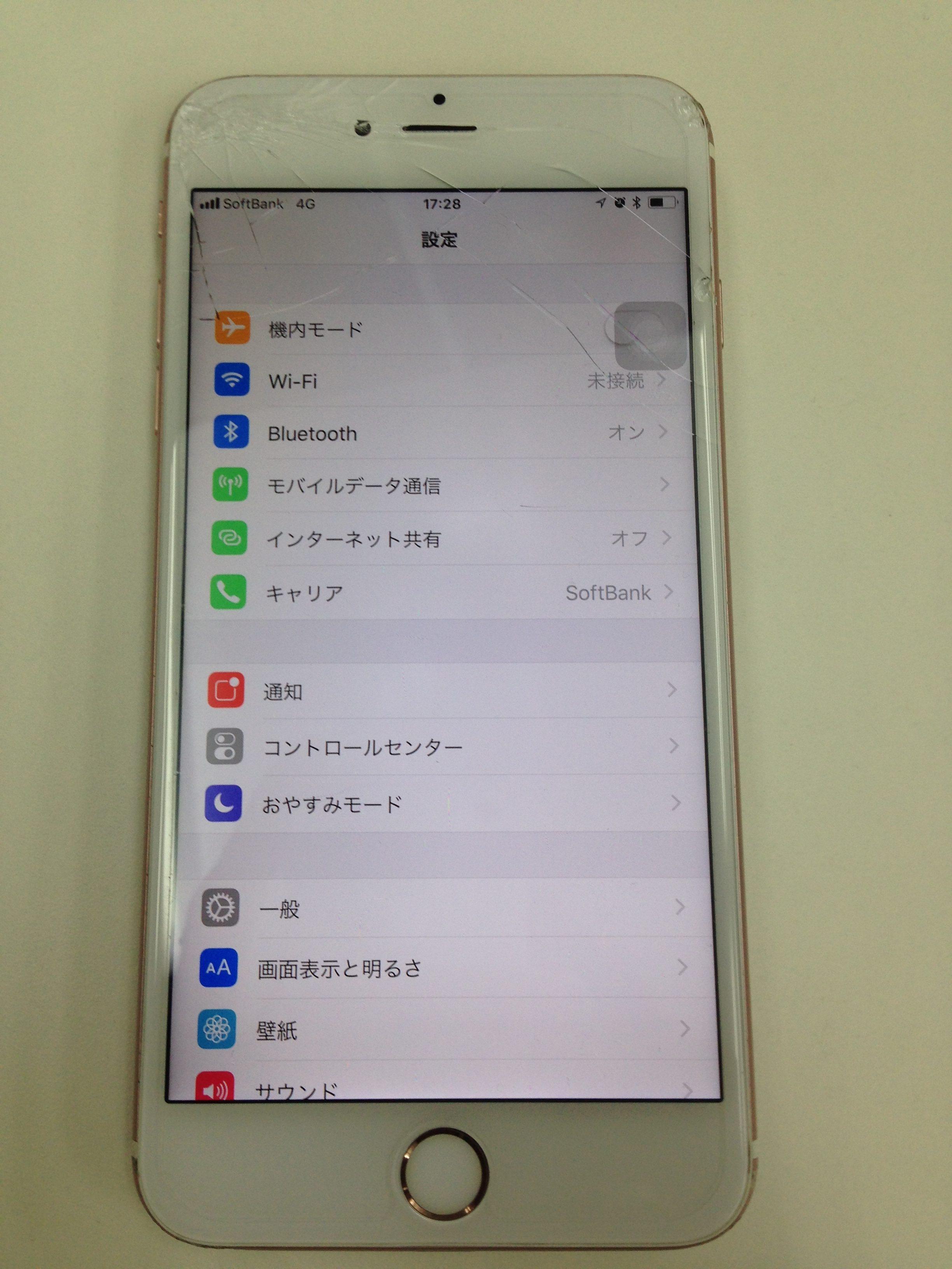iPhone6sPlus画面交換前
