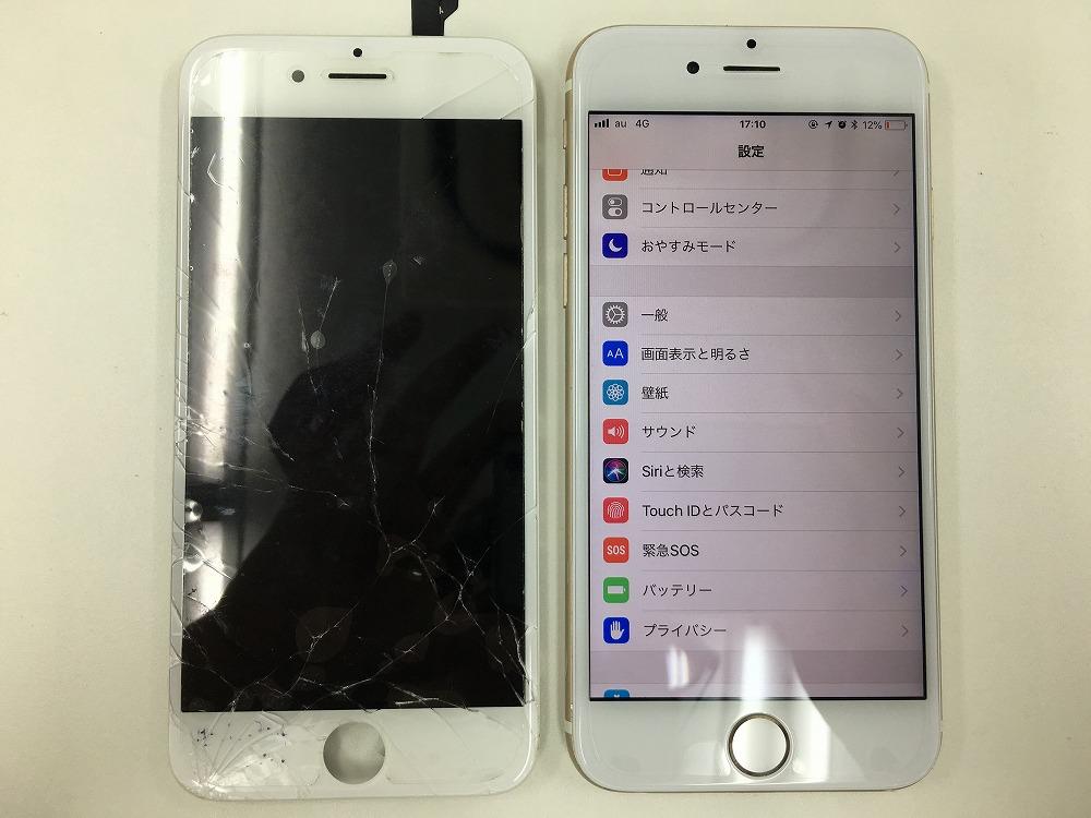 iPhone6画面交換ビフォーアフター
