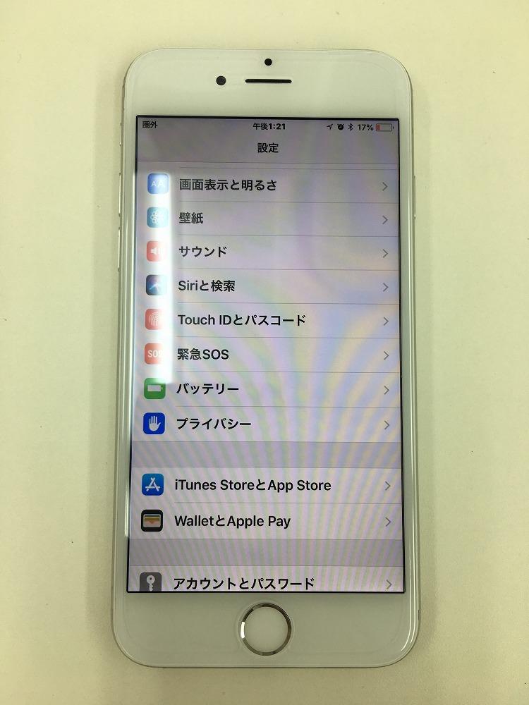 iPhone7画面交換