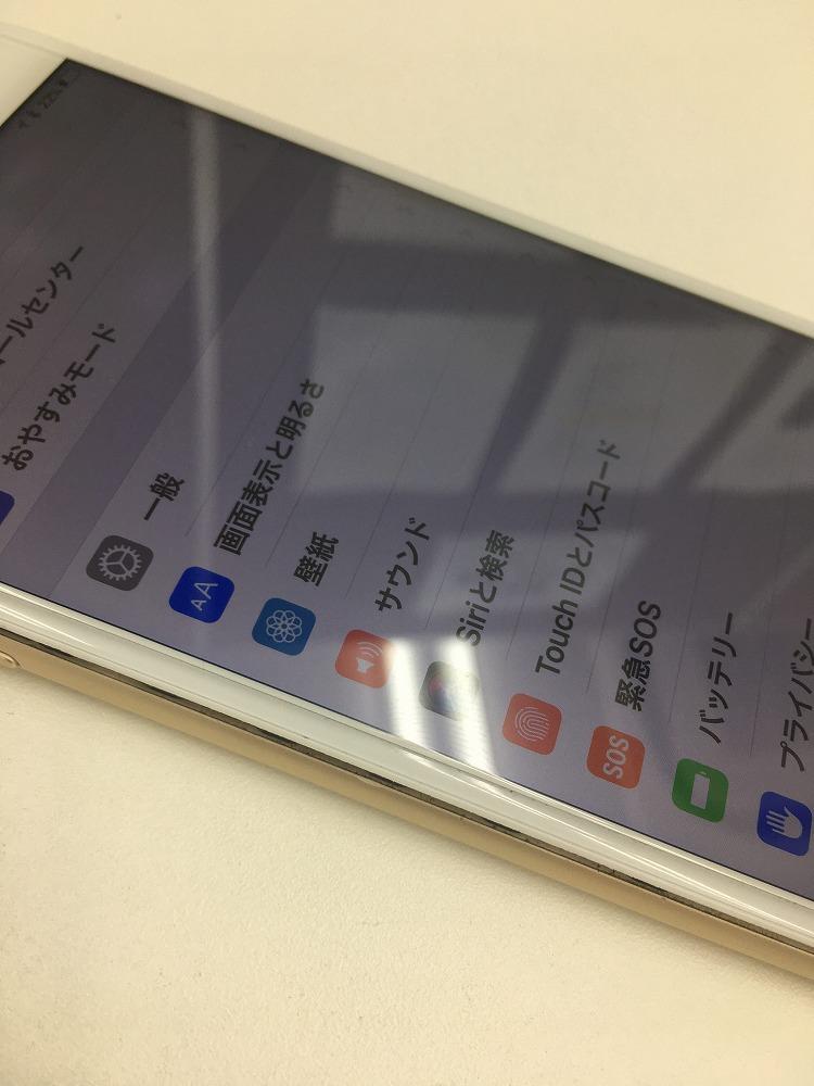 iPhone6Plusバッテリー膨張